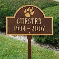 Pet lawn marker miniarch-Antique copper